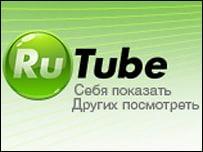 _42479506_rutube203b.jpg