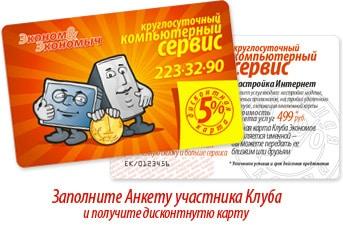 club-cards.jpg